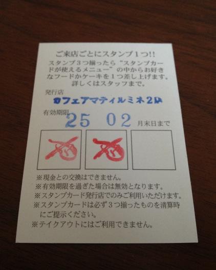 e58699e79c9f-451