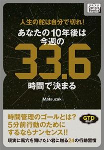 QB070_COVER_ver2